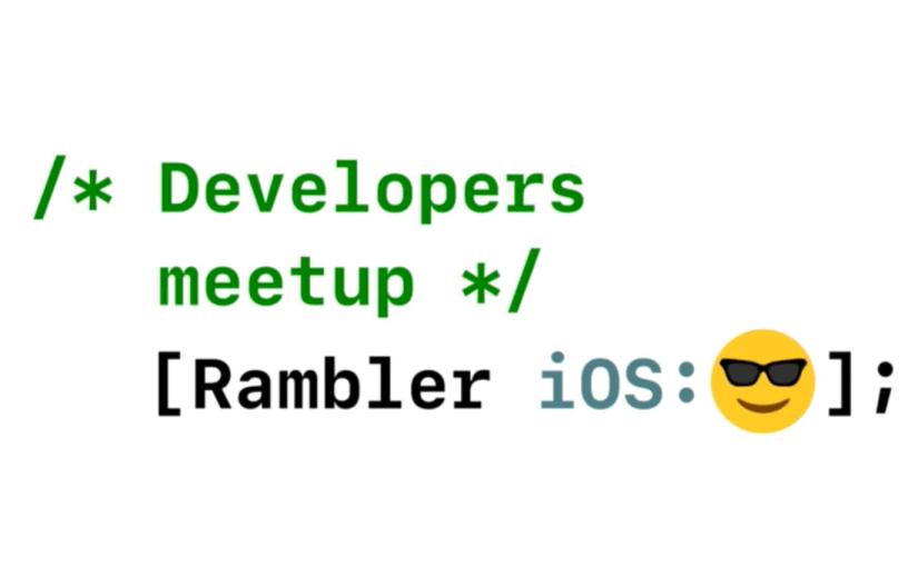 Конференция Rambler iOS#7