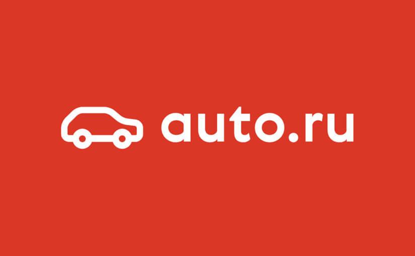 Какие либы использует auto.ru iOS приложение